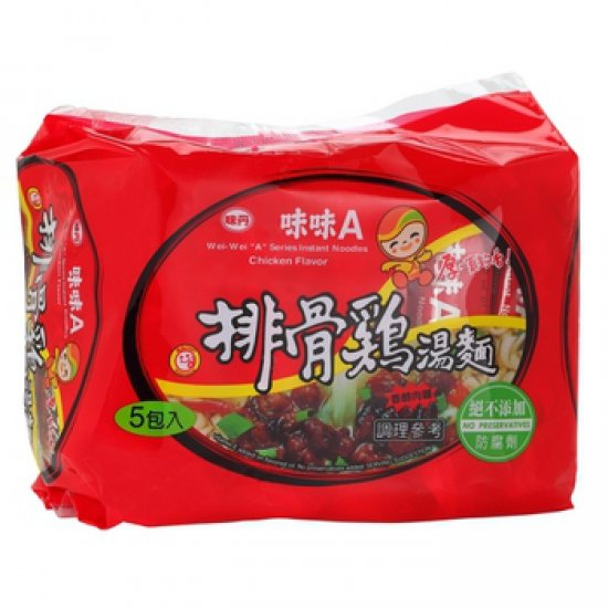VD01 Wei-Wei A Instant Noodle Chicken