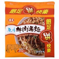 VW04 味王 原汁牛肉湯麵 (5包入)