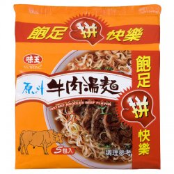 VW04 Instant Noodle Beef Flavor