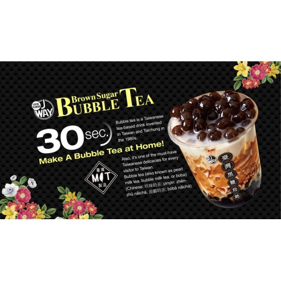 WK01 Brown Sugar Boba Tea Gift Set