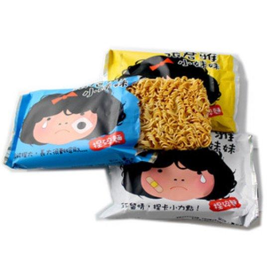 WL05 Noodle Cracker 200g