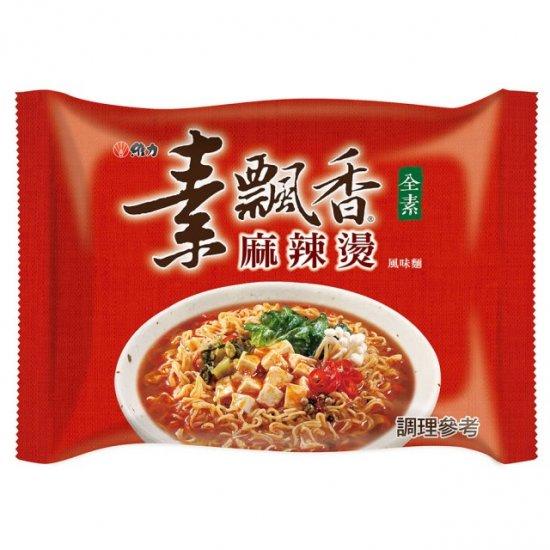 WL08 Instant Veggi Sipcy Noodle