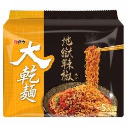 WL10 Instant Super Sipcy Noodle