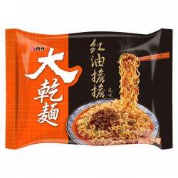 WL11 Instant Dan Dan Noodle