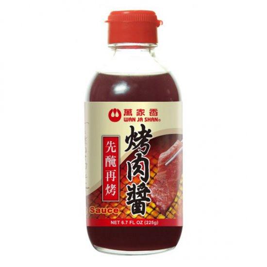WS03  Salted BBQ sauce 225g