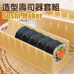 YD01 Sushi Maker