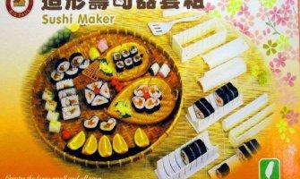◤TWEU◢ 新品特報 YD01 造型壽司套組 五合一 捲壽司器