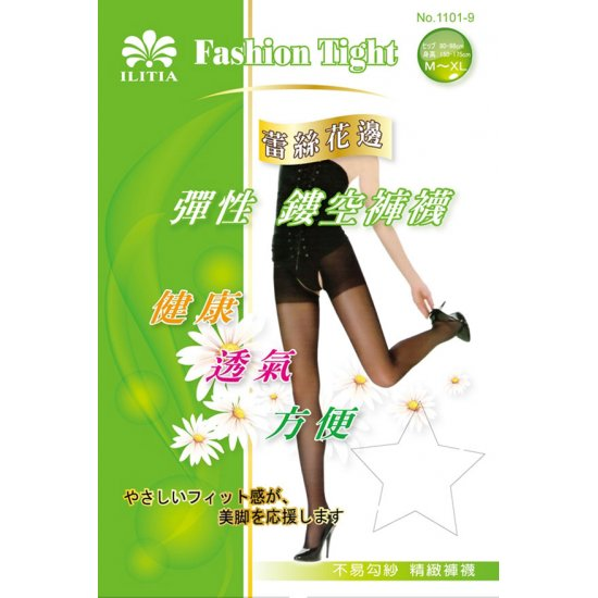 YL1101-9B Carving empty facilitate transparent lace tights (black)