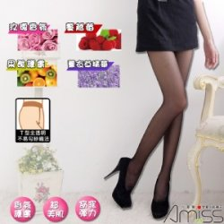 YL1103F Eugenol stretch Skin Series Tights (black) - Raspberry