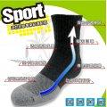 Professional Sports Socks