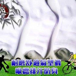 YL1620-2W Bamboo charcoal cushion socks (white)