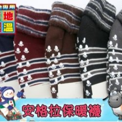 YL2022-2 Anti-slip warm wool socks - striped Series