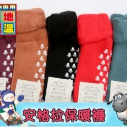 YL2022-7 Anti-slip warm wool socks - Single color