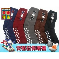 YL2022-9 Anti-slip warm wool socks - Diamond Serie