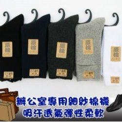YL2114-2B Men's striped casual cotton socks (Black)