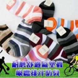 YL2304-21 Striped  towel cushion Socks