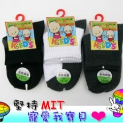 YL2408-1 Advanced 1/2 Children Socks (15 ~ 20cm)
