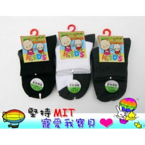YL2408-1 Advanced 1/2 Children Socks (15 ~ 20cm)