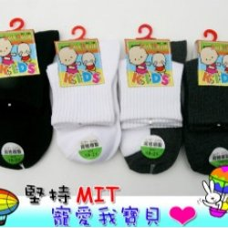 YL2409-3M Advanced 1/2 Children Socks (18 ~ 21cm,B+W)