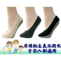 YL3305-2C Bamboo, non-slip, towel bottom cushion invisible socks (complexion)