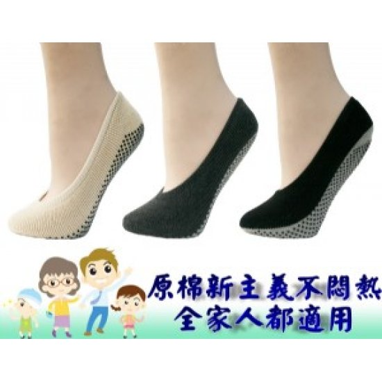 YL3305-2C Bamboo, non-slip, towel bottom cushion invisible socks (complexion)