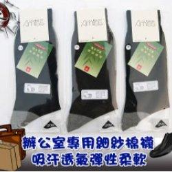 YL9006B Mercerized cotton & bamboo carbon men's socks - Big Diamond (Black)