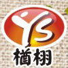 YX 楢栩